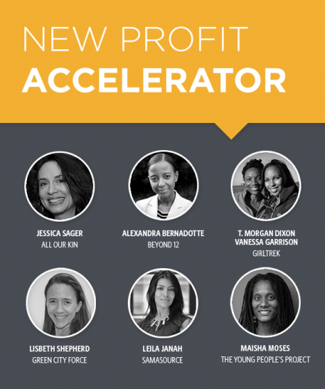 Announcing the New Profit Accelerator Entrepreneurs!